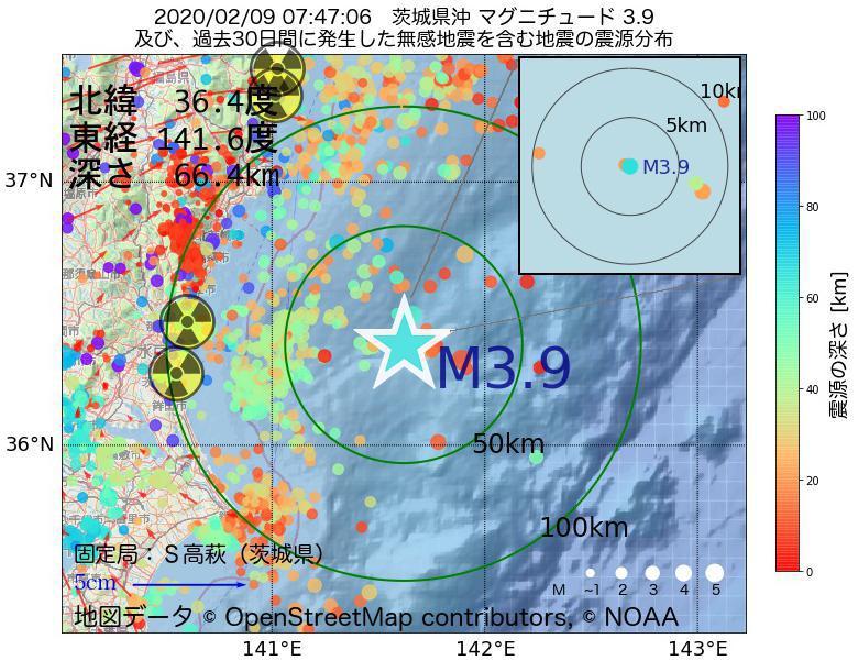 地震震源マップ:2020年02月09日 07時47分 茨城県沖でM3.9の地震