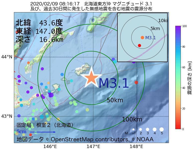 地震震源マップ:2020年02月09日 08時16分 北海道東方沖でM3.1の地震