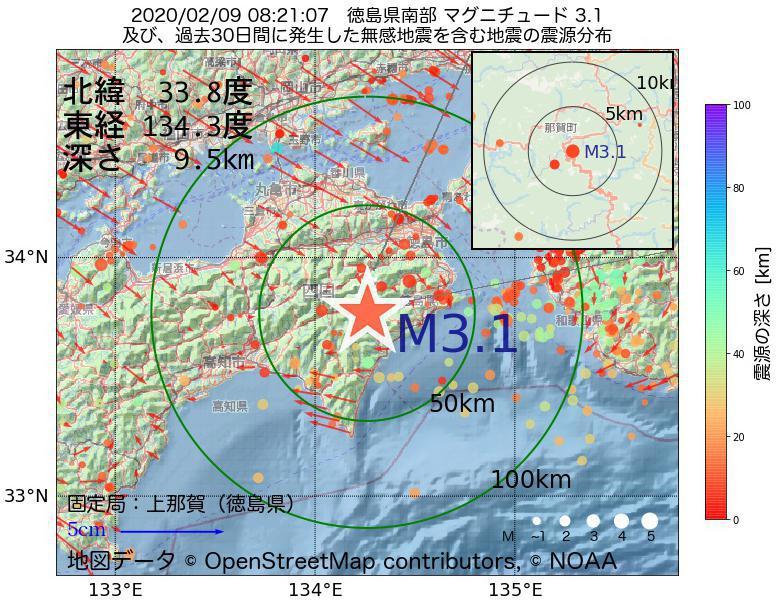 地震震源マップ:2020年02月09日 08時21分 徳島県南部でM3.1の地震