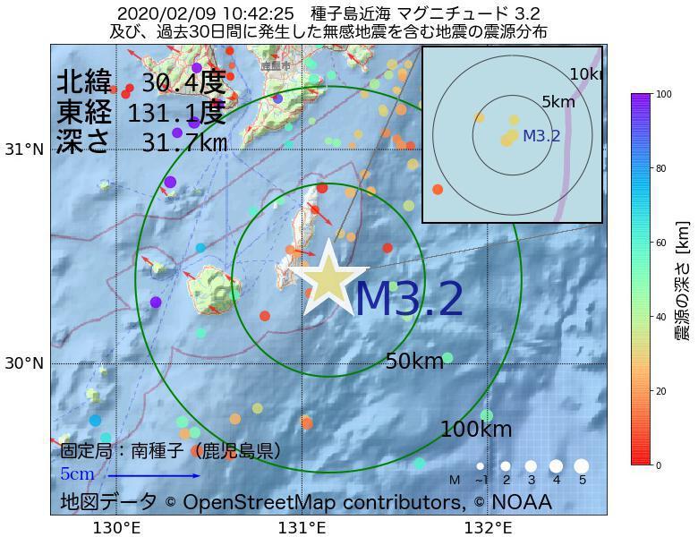 地震震源マップ:2020年02月09日 10時42分 種子島近海でM3.2の地震