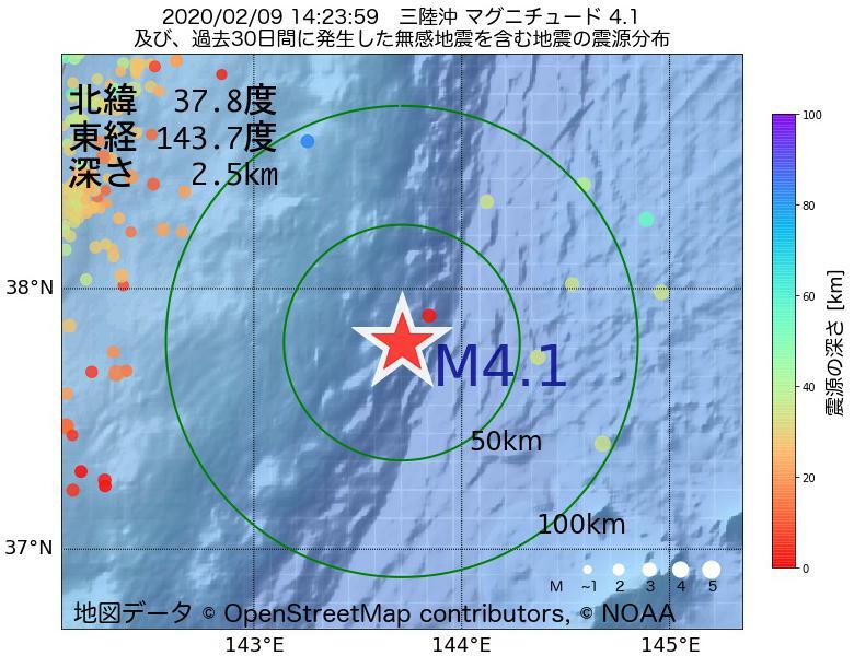 地震震源マップ:2020年02月09日 14時23分 三陸沖でM4.1の地震