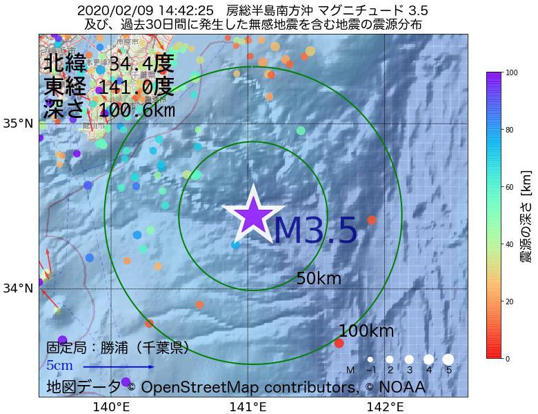 地震震源マップ:2020年02月09日 14時42分 房総半島南方沖でM3.5の地震