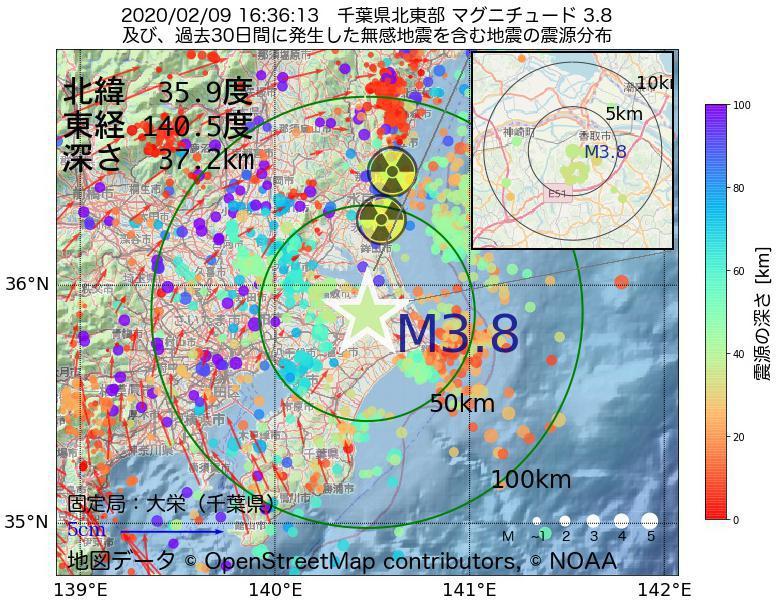 地震震源マップ:2020年02月09日 16時36分 千葉県北東部でM3.8の地震