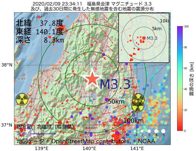 地震震源マップ:2020年02月09日 23時34分 福島県会津でM3.3の地震
