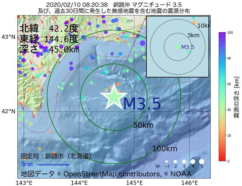 地震震源マップ:2020年02月10日 08時20分 釧路沖でM3.5の地震
