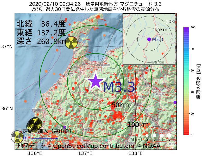 地震震源マップ:2020年02月10日 09時34分 岐阜県飛騨地方でM3.3の地震