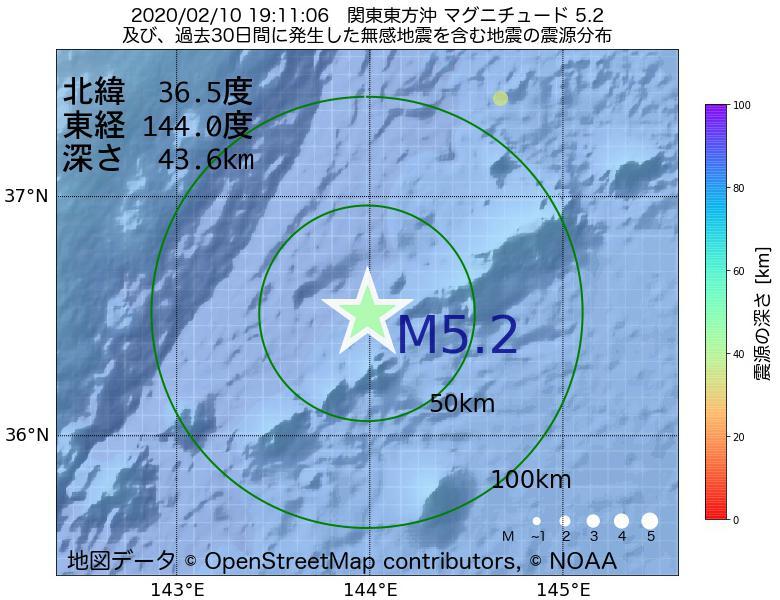 地震震源マップ:2020年02月10日 19時11分 関東東方沖でM5.2の地震