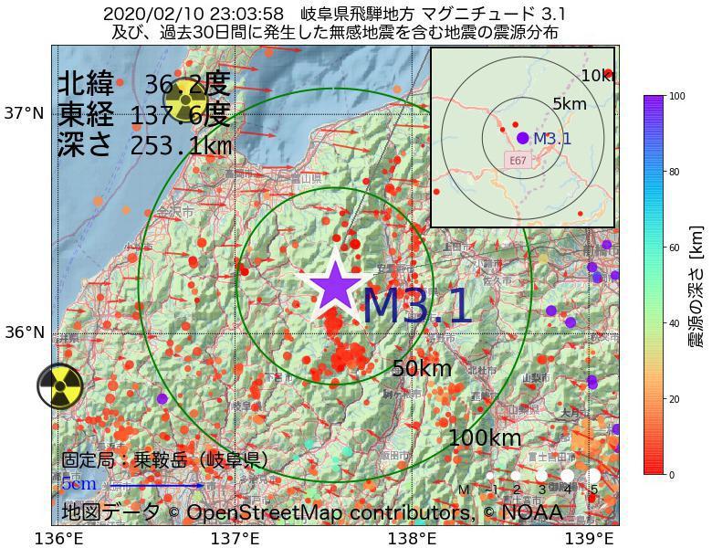 地震震源マップ:2020年02月10日 23時03分 岐阜県飛騨地方でM3.1の地震