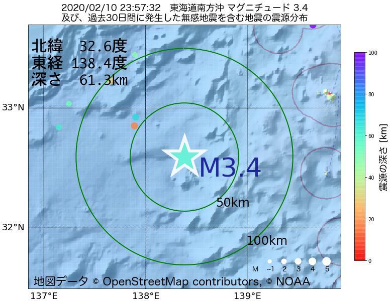 地震震源マップ:2020年02月10日 23時57分 東海道南方沖でM3.4の地震