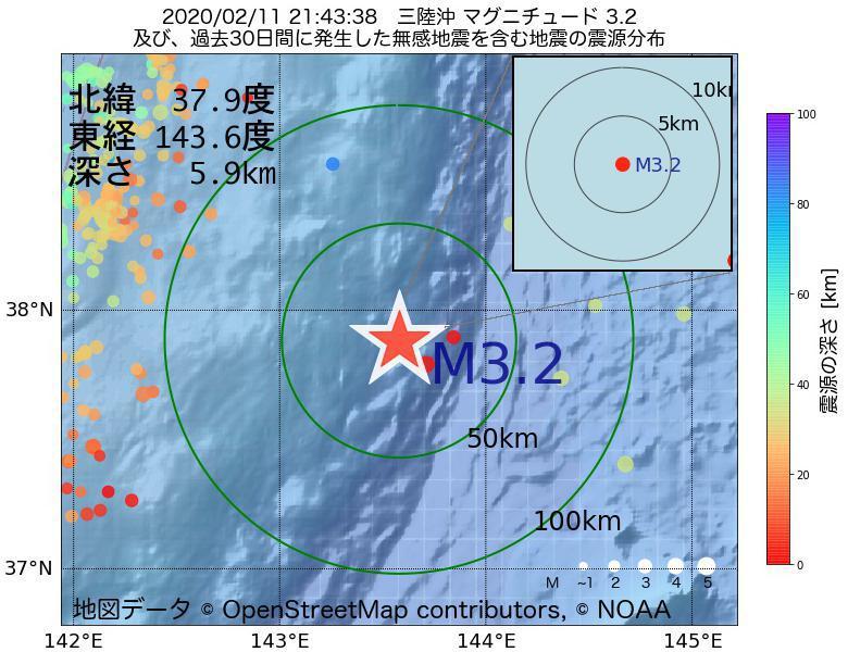 地震震源マップ:2020年02月11日 21時43分 三陸沖でM3.2の地震