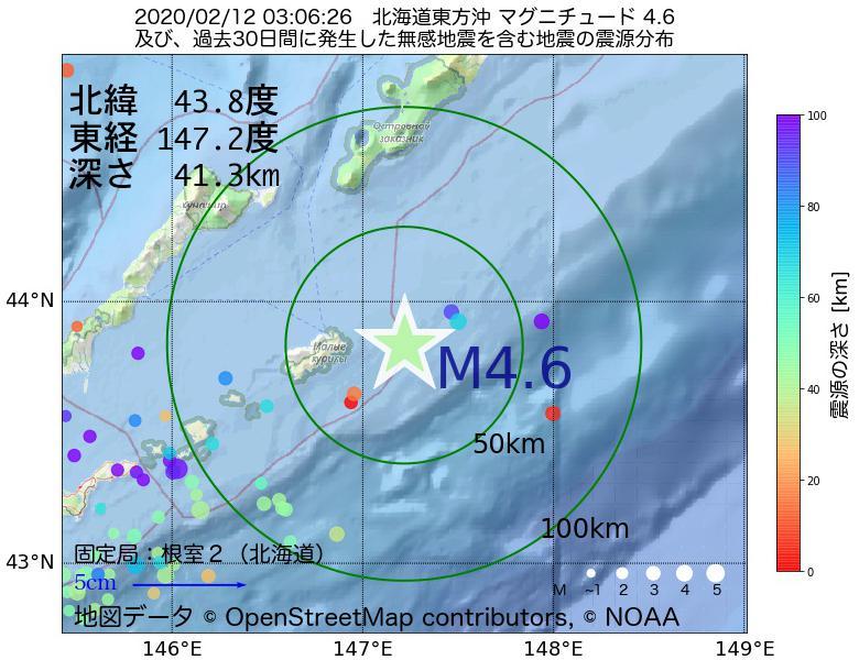 地震震源マップ:2020年02月12日 03時06分 北海道東方沖でM4.6の地震