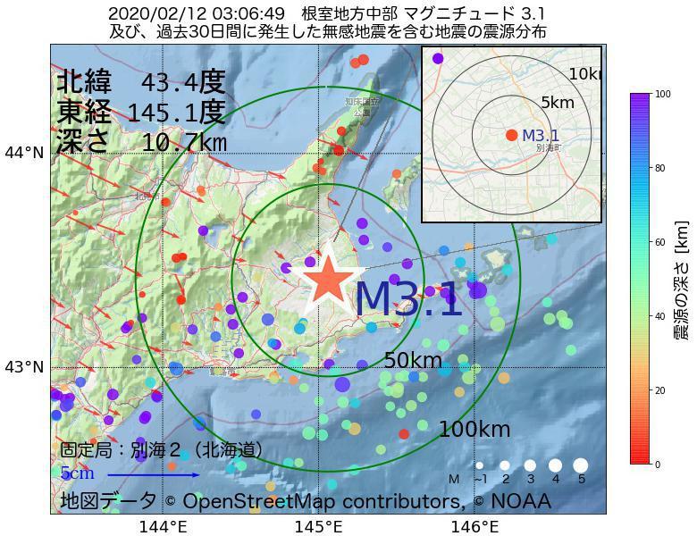 地震震源マップ:2020年02月12日 03時06分 根室地方中部でM3.1の地震