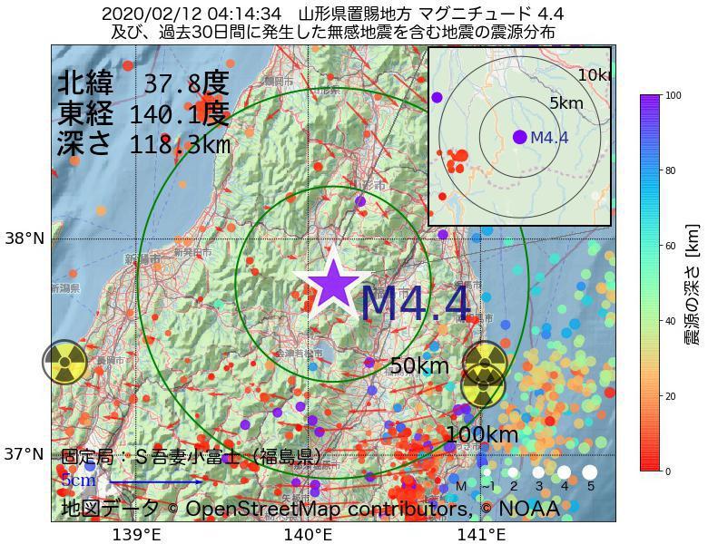 地震震源マップ:2020年02月12日 04時14分 山形県置賜地方でM4.4の地震