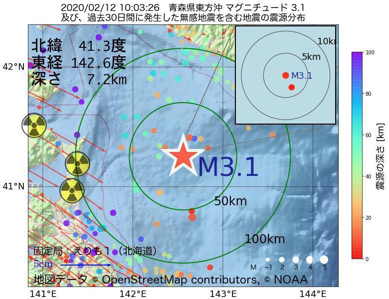 地震震源マップ:2020年02月12日 10時03分 青森県東方沖でM3.1の地震