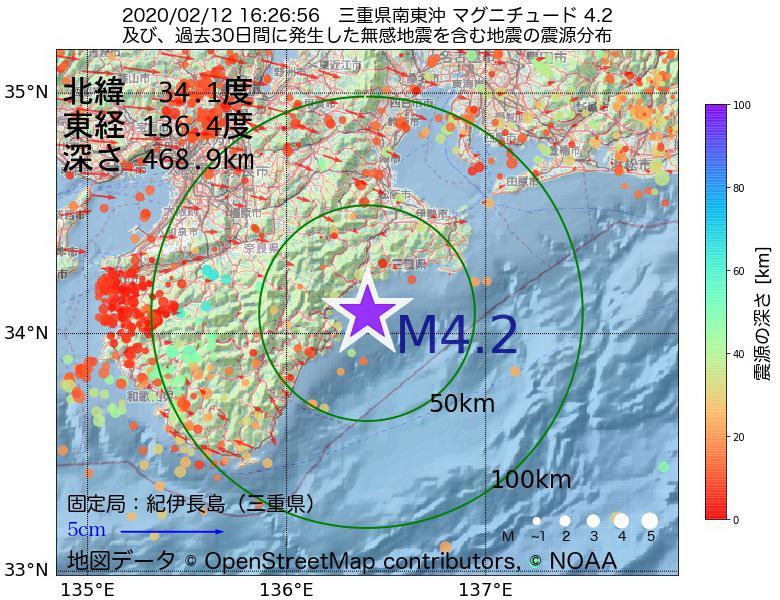 地震震源マップ:2020年02月12日 16時26分 三重県南東沖でM4.2の地震