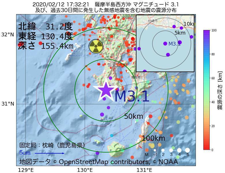 地震震源マップ:2020年02月12日 17時32分 薩摩半島西方沖でM3.1の地震
