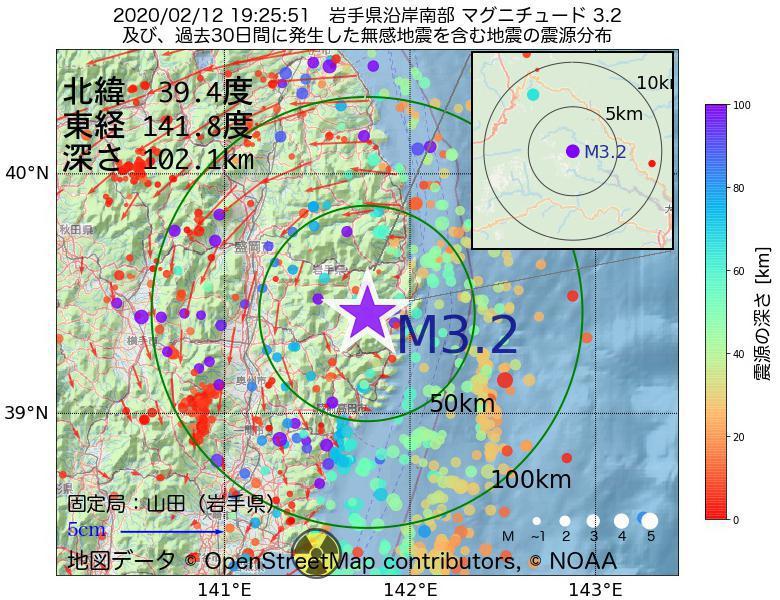 地震震源マップ:2020年02月12日 19時25分 岩手県沿岸南部でM3.2の地震