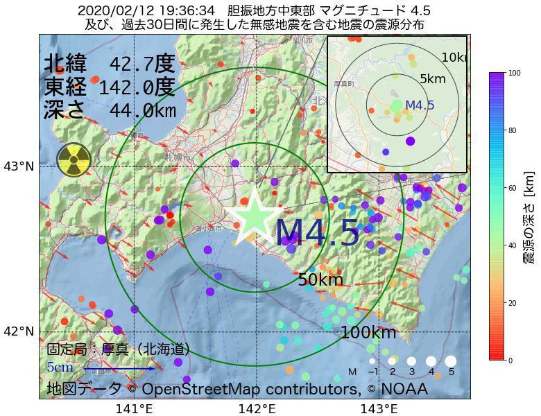 地震震源マップ:2020年02月12日 19時36分 胆振地方中東部でM4.5の地震