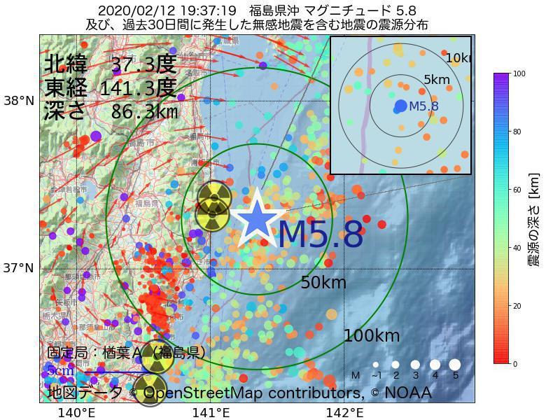 地震震源マップ:2020年02月12日 19時37分 福島県沖でM5.8の地震