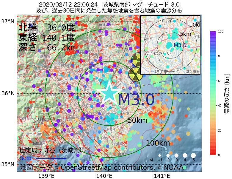 地震震源マップ:2020年02月12日 22時06分 茨城県南部でM3.0の地震