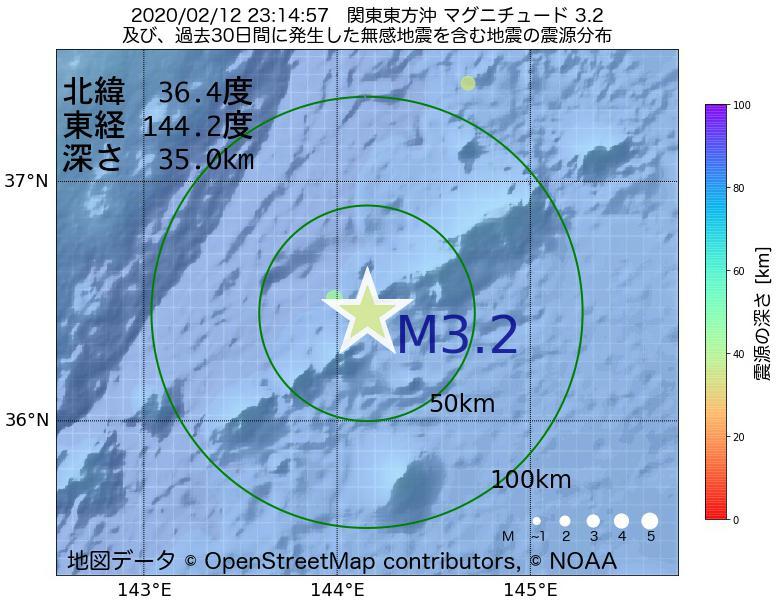 地震震源マップ:2020年02月12日 23時14分 関東東方沖でM3.2の地震