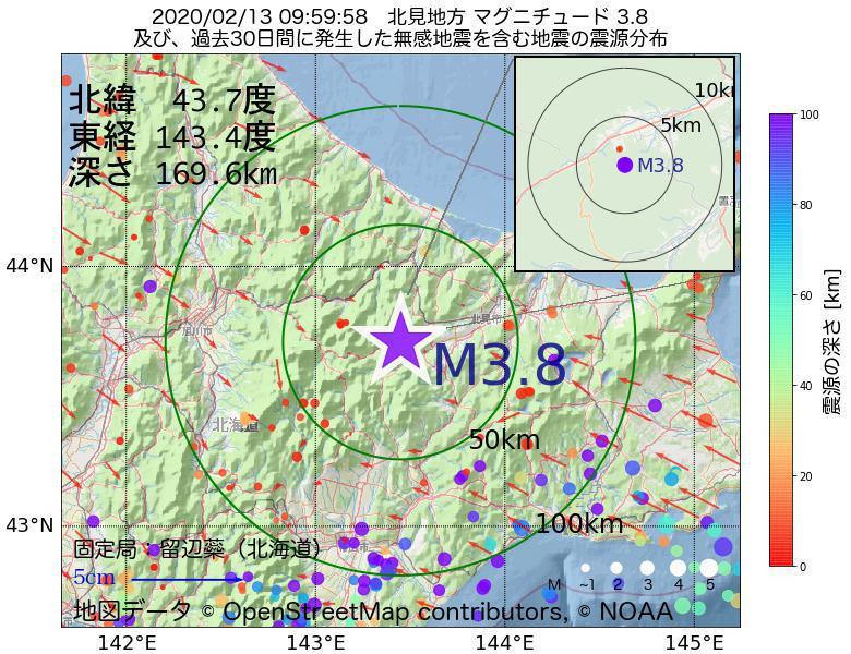 地震震源マップ:2020年02月13日 09時59分 北見地方でM3.8の地震
