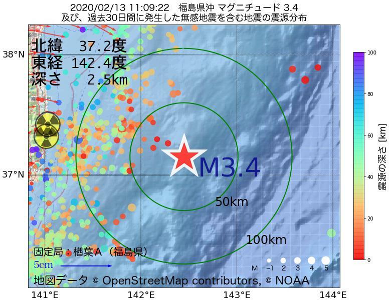地震震源マップ:2020年02月13日 11時09分 福島県沖でM3.4の地震
