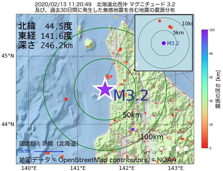 地震震源マップ:2020年02月13日 11時20分 北海道北西沖でM3.2の地震