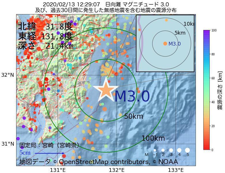 地震震源マップ:2020年02月13日 12時29分 日向灘でM3.0の地震