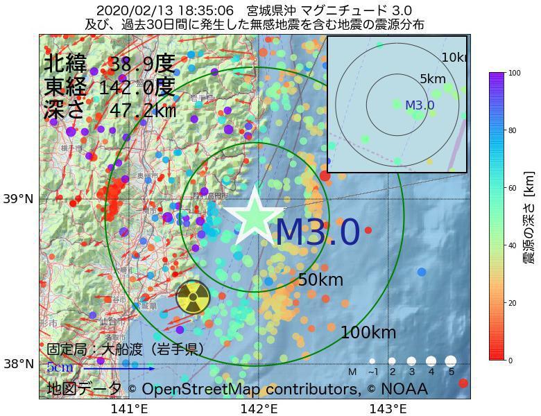 地震震源マップ:2020年02月13日 18時35分 宮城県沖でM3.0の地震