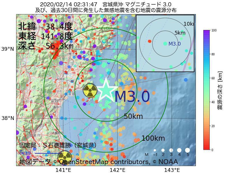 地震震源マップ:2020年02月14日 02時31分 宮城県沖でM3.0の地震