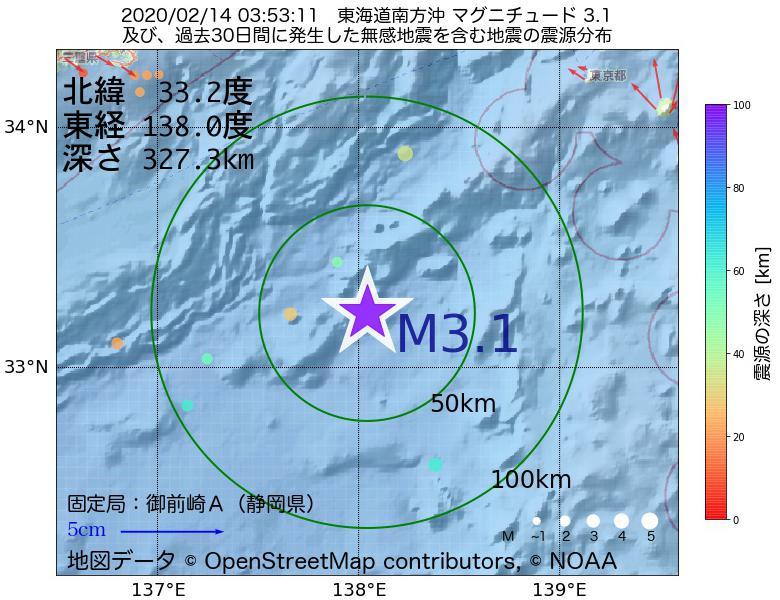 地震震源マップ:2020年02月14日 03時53分 東海道南方沖でM3.1の地震