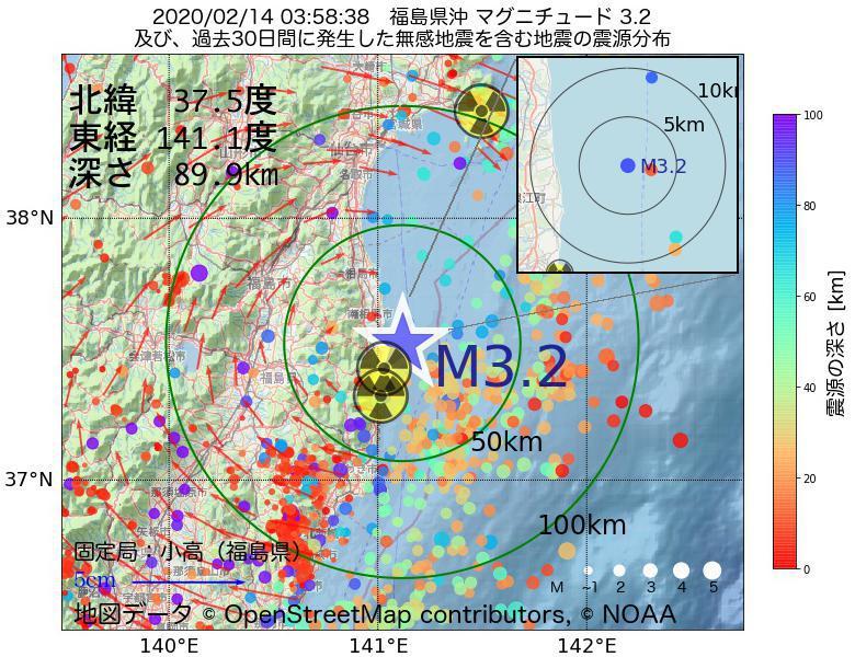 地震震源マップ:2020年02月14日 03時58分 福島県沖でM3.2の地震