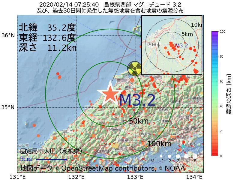 地震震源マップ:2020年02月14日 07時25分 島根県西部でM3.2の地震