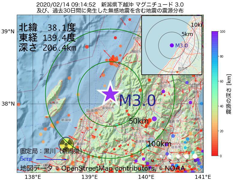 地震震源マップ:2020年02月14日 09時14分 新潟県下越沖でM3.0の地震