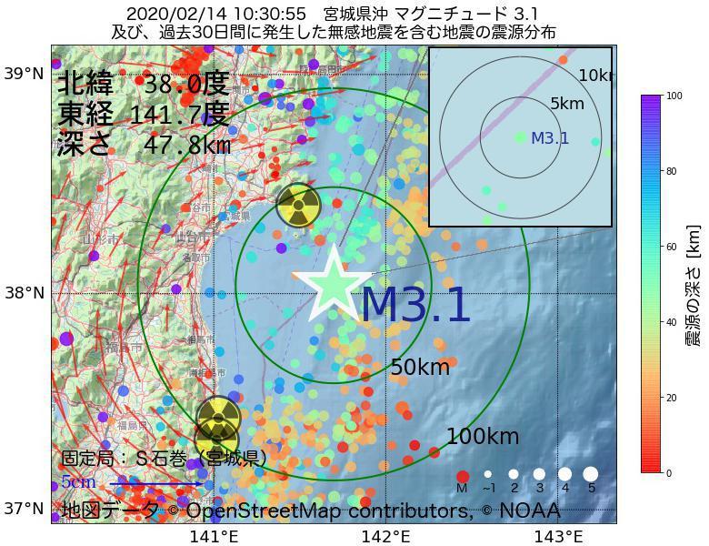 地震震源マップ:2020年02月14日 10時30分 宮城県沖でM3.1の地震