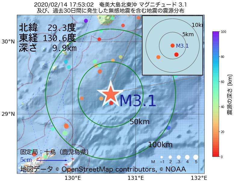 地震震源マップ:2020年02月14日 17時53分 奄美大島北東沖でM3.1の地震