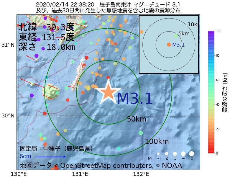 地震震源マップ:2020年02月14日 22時38分 種子島南東沖でM3.1の地震