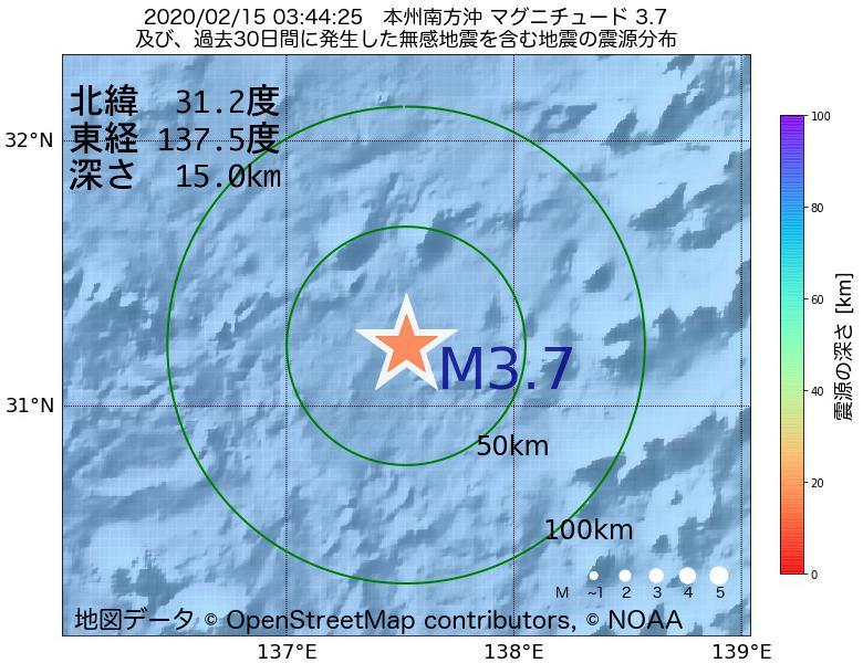 地震震源マップ:2020年02月15日 03時44分 本州南方沖でM3.7の地震