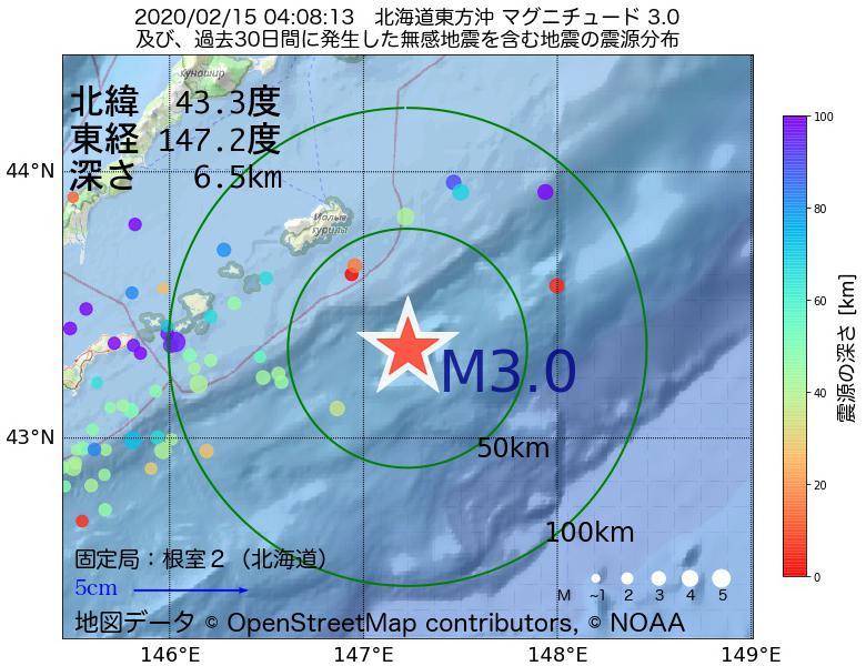 地震震源マップ:2020年02月15日 04時08分 北海道東方沖でM3.0の地震