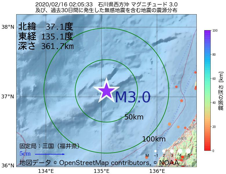 地震震源マップ:2020年02月16日 02時05分 石川県西方沖でM3.0の地震