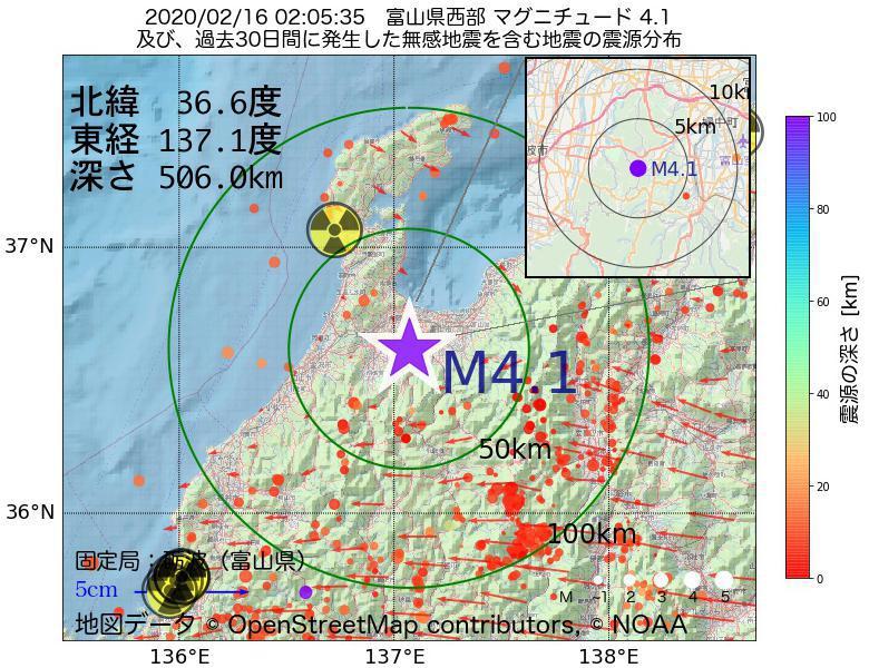 地震震源マップ:2020年02月16日 02時05分 富山県西部でM4.1の地震