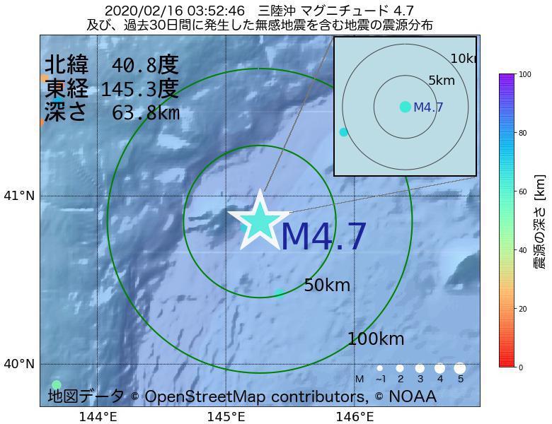 地震震源マップ:2020年02月16日 03時52分 三陸沖でM4.7の地震