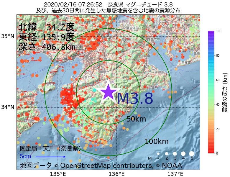 地震震源マップ:2020年02月16日 07時26分 奈良県でM3.8の地震