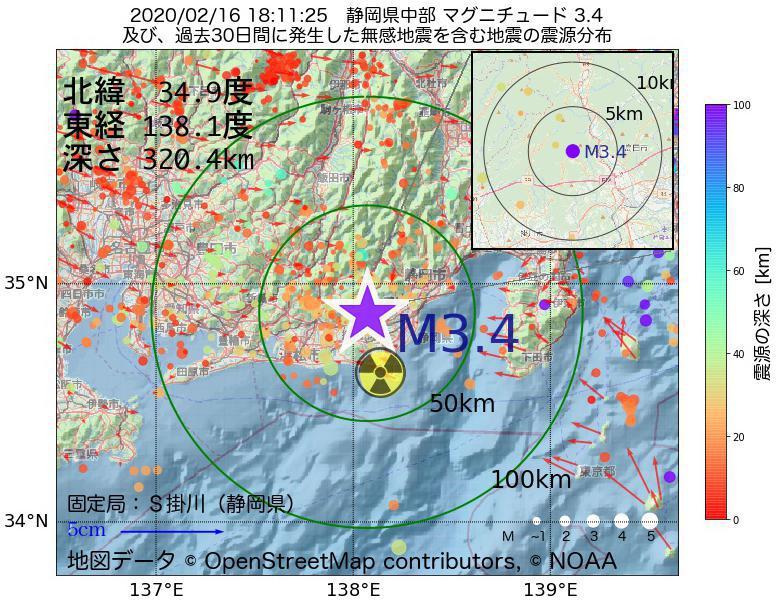 地震震源マップ:2020年02月16日 18時11分 静岡県中部でM3.4の地震