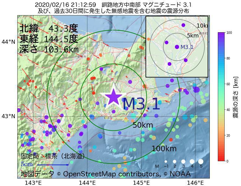 地震震源マップ:2020年02月16日 21時12分 釧路地方中南部でM3.1の地震