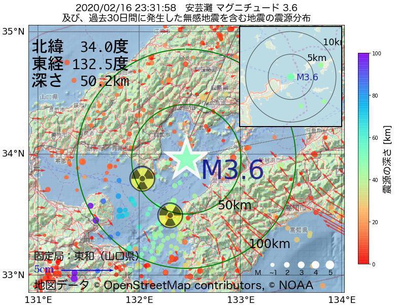 地震震源マップ:2020年02月16日 23時31分 安芸灘でM3.6の地震