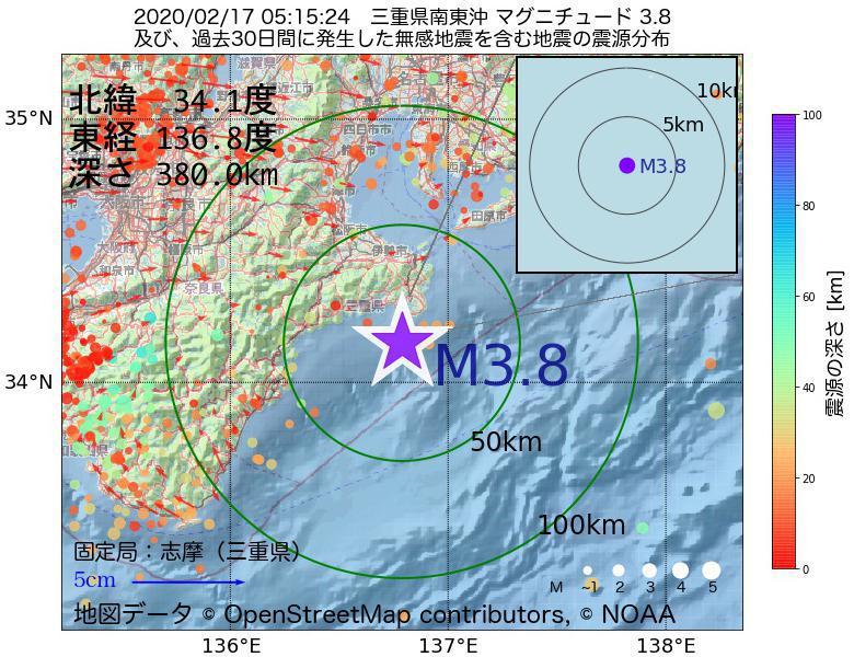 地震震源マップ:2020年02月17日 05時15分 三重県南東沖でM3.8の地震