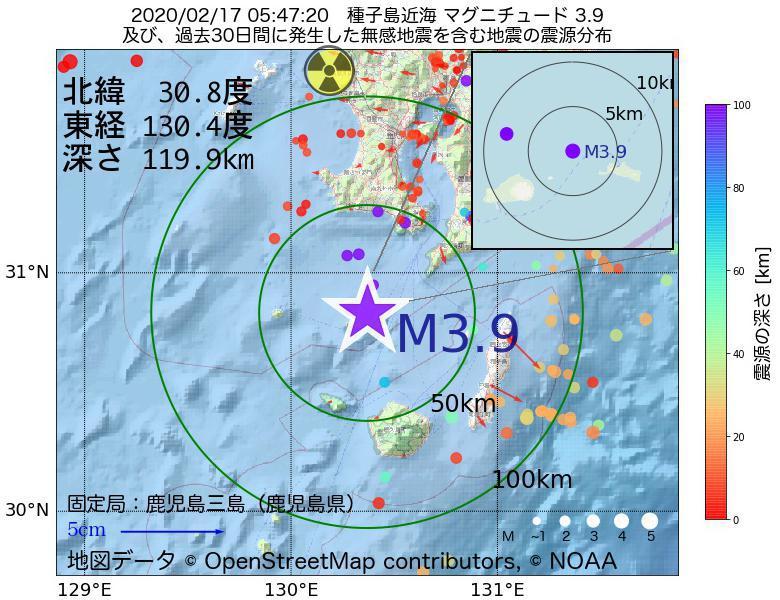 地震震源マップ:2020年02月17日 05時47分 種子島近海でM3.9の地震