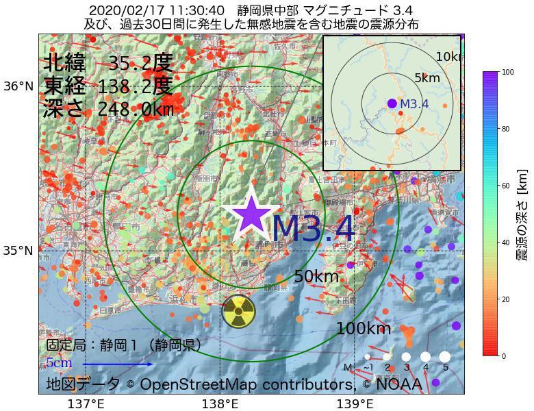 地震震源マップ:2020年02月17日 11時30分 静岡県中部でM3.4の地震